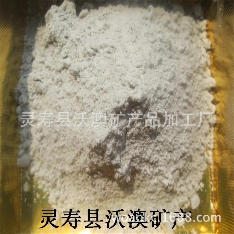 石膏粉图片/石膏粉样板图 (3)