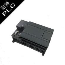 耐特PLC 暖通空调监控主机 智能调节冷热水阀