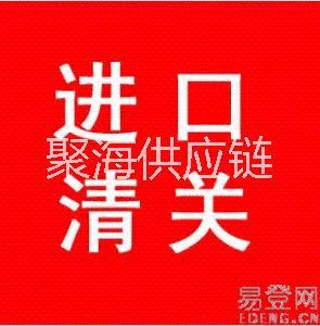 台湾至大陆进口免关税报关 ECFA进口0关税清关 台湾至大陆进口免关税清关代理公司
