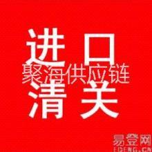 韩国化妆品进口深圳报关公司代理清关 化妆品进口报关图片