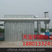工业中央除尘设备系统应用