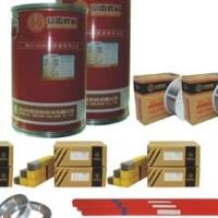 昆山京雷焊材代理商焊条批发价格