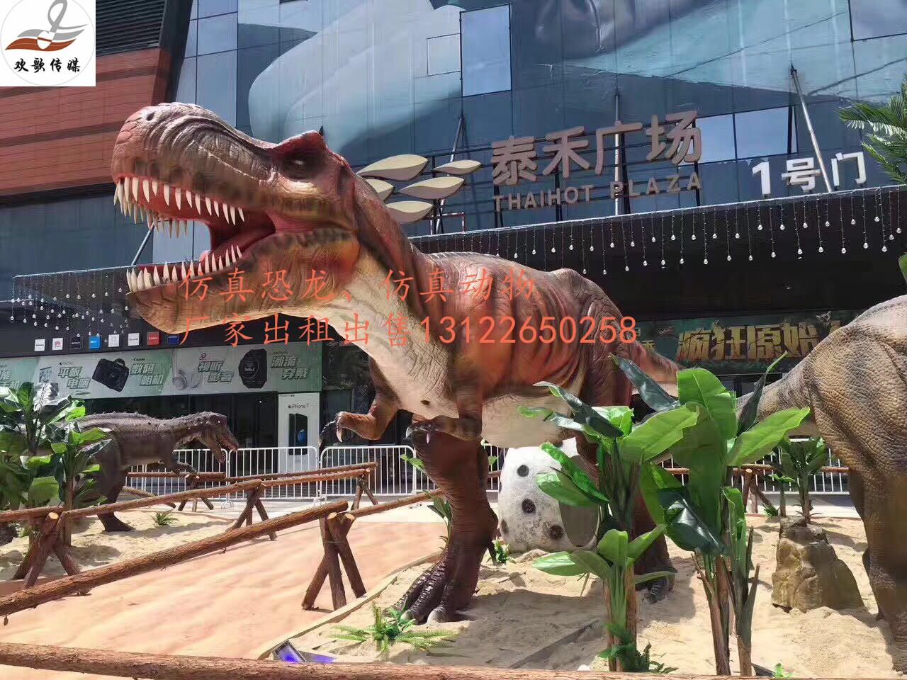 仿真恐龙生产基地,恐龙出租,仿真恐龙厂家