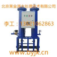 现货供应低价批发全自动电子水处理仪装置