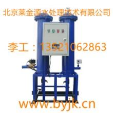 现货供应低价批发全自动电子水处理仪装置批发
