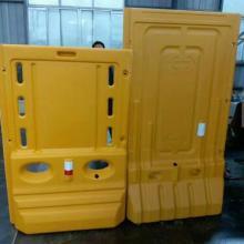 塑料隔离墩水马     塑料隔离墩水马供应商  塑料隔离墩水马批发  塑料隔离墩水马厂家