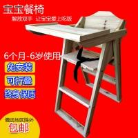 芊蓉便携可折叠bb凳多功能吃饭座椅婴儿实木宝宝餐椅儿童餐桌椅 芊蓉便携可折叠儿童餐桌椅