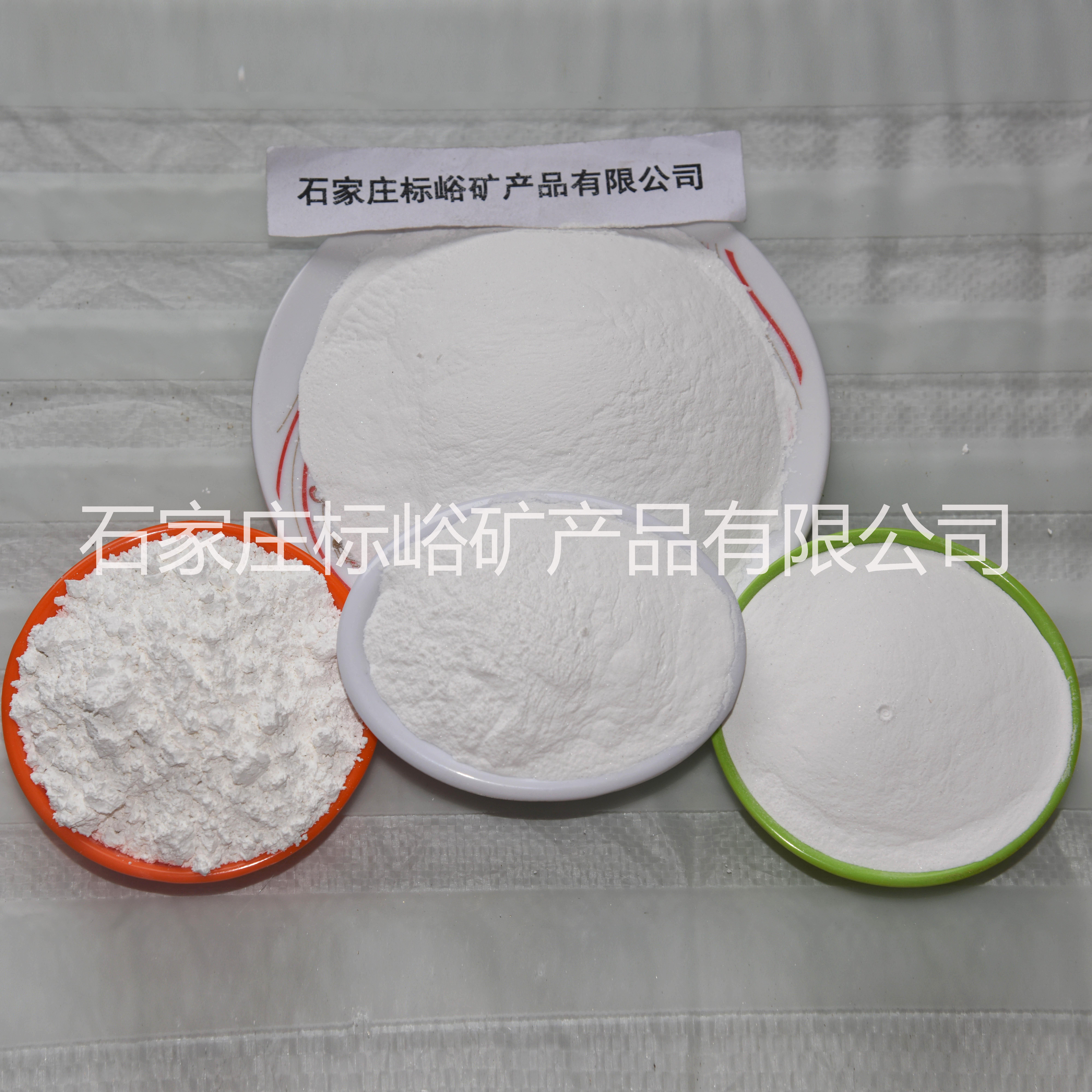 现货供应轻质碳酸钙600目 涂料用优质轻钙量大从优 轻质碳酸钙 600目钙粉