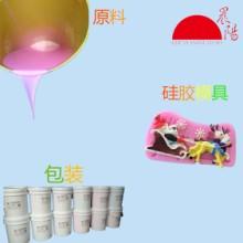 玩具礼品硅胶 食品级液态模具硅胶通用型批发