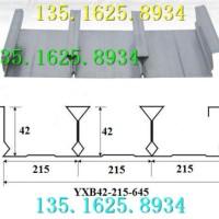 YXB42-215-645楼承板