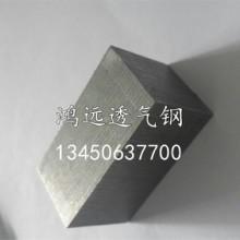 日本新东透气钢PM-35排气钢 模具钢配件多孔材料疏气钢板透气钢棒