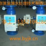 厂家现货低价批发印染造纸废水处理设备