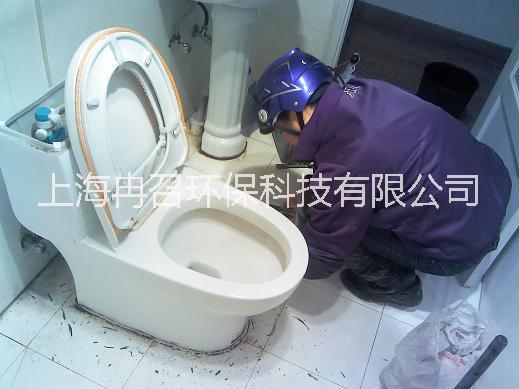 疏通管道电话 冉召清洁公司 24小时快速上门服务 疏通维修马桶电话 上海疏通维修马桶电话