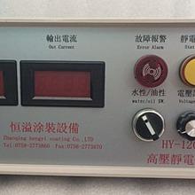 江西家具喷漆静电发生器厂家油漆喷涂静电发生器喷漆生产线自动喷涂静电发生器供应商图片