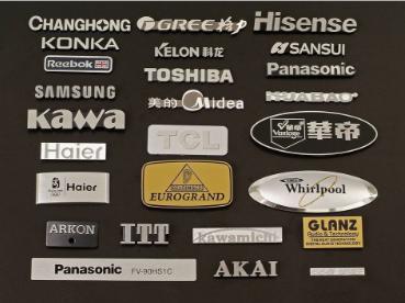 专业生产不锈钢标牌 锌合金logo牌 丝印标牌定做 丝印标牌厂家
