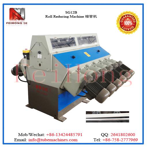 供应电加热设备