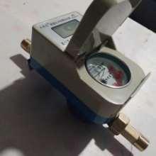 智能IC卡冷水表供应商  智能IC卡冷水表 厦门智能IC卡冷水表 智能IC卡冷水表批发
