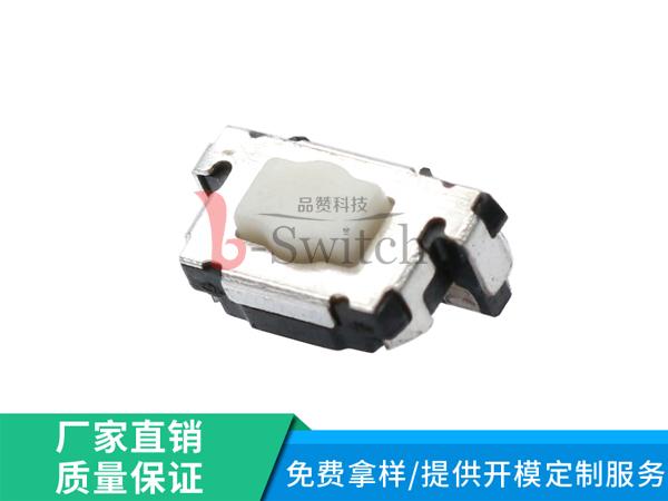厂家直销 4×6×2.0沉板轻触开关环保型耐高温高品质低报价多规格多型号