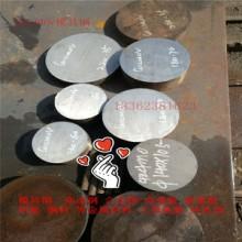 【品质保证】CR12MOV钢板圆钢切割加工定制批发
