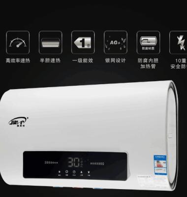 电热水器图片/电热水器样板图 (3)