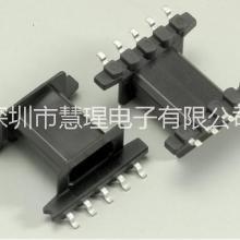 EFD20变压器骨架贴片5+5卧式有配套磁芯销售批发