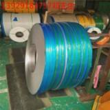 304不锈钢分条料 加工304不锈钢分条料厂家