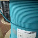 6XV1 830-3EH10 蓝色软线 西门子现场总线