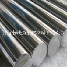 进口钢棒|广东哪里有进口钢供应商批发|佛山哪时胡进口钢棒厂家直销供应|进口钢棒厂家图片
