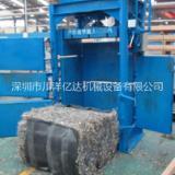 厂家直销废金属打包机、废金属打包机厂家、深圳废金属打包机