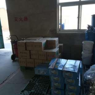 食品企业加工用的地面和设备消毒粉图片