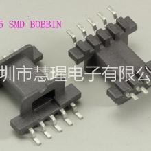EFD15变压器骨架SMD贴片卧式5+5HX-1503批发