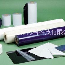 供应BOPP高透明保护膜批发