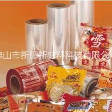供应BOPP单面或双面热封膜BOPP热封膜批发