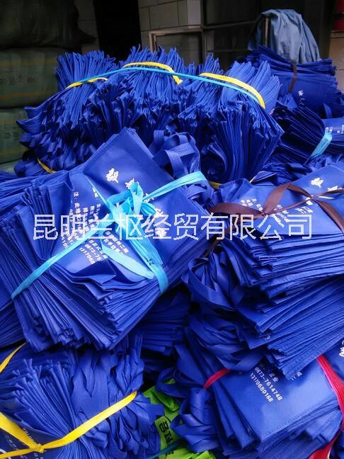 环保袋生产 广告礼品袋促销就选价格优惠免费印刷的昆明兰枢环保袋厂