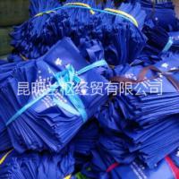 环保袋生产|广告礼品袋促销就选价格优惠免费印刷的昆明兰枢环保袋厂