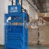 20吨废纸打包机、废纸箱打包机、工厂废纸压缩打包机