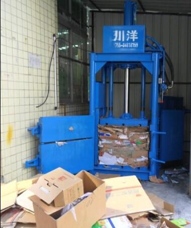 液压打包机、液压废纸打包机、废纸打包机厂家