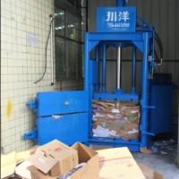 广州废纸打包机厂家