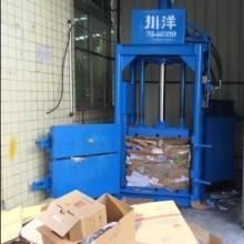 广州废纸打包机厂家、废纸箱打包机、小型废纸打包机、立式废纸打包机图片