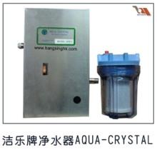 洁乐牌净水器AQUA-CRYSTAL 紫外线杀菌滤水器 ACS-1/ACS-2/ACM-1家用净水器图片