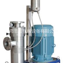 SGN/思峻GMD2000纳纳米ATO透明隔热涂料分散机批发