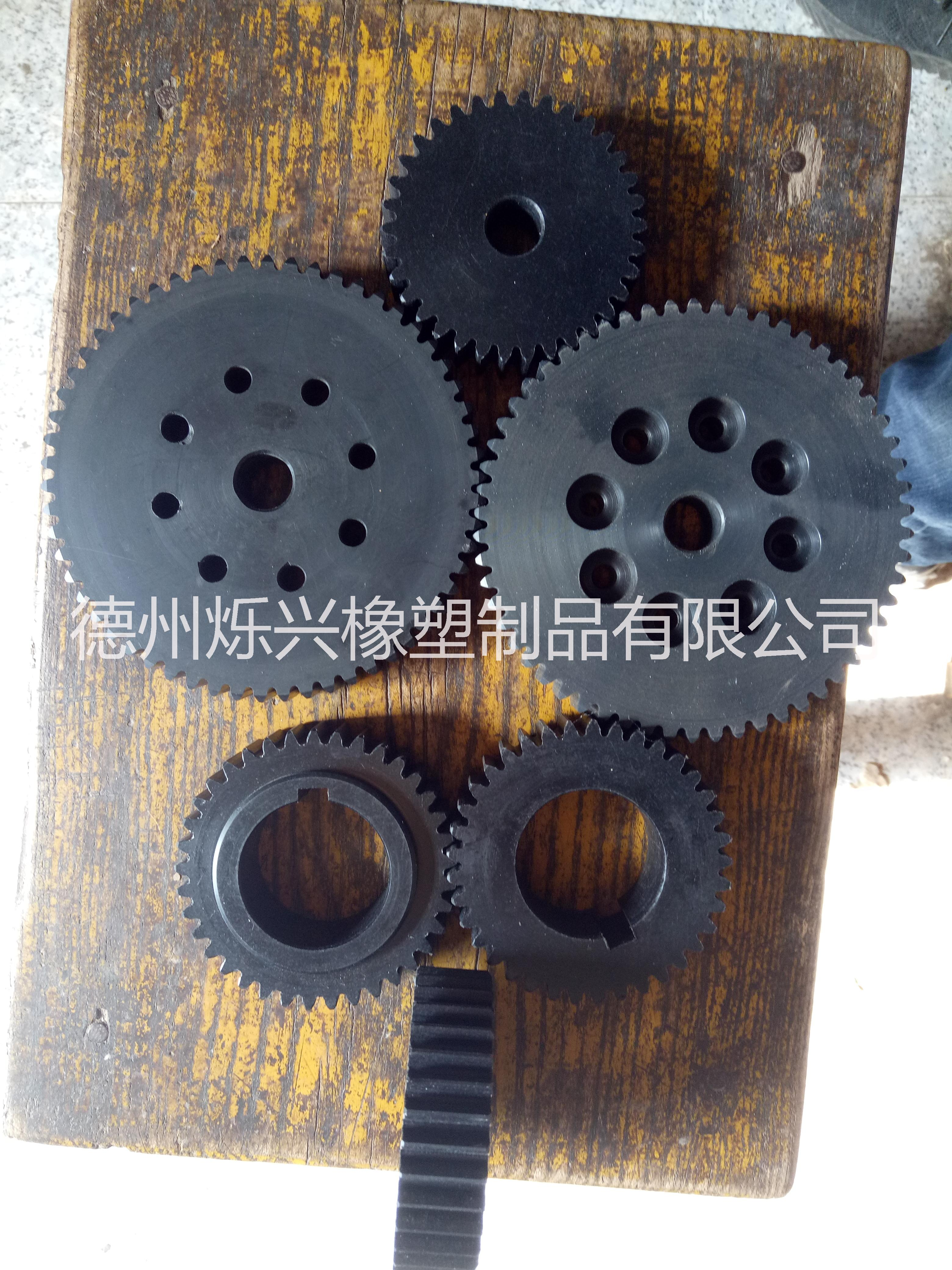 模数 塑料尼龙齿轮 尼龙轮加工