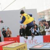 真人跳一跳道具出租真人跳一跳设备北京真人版跳一跳游戏道具出租价格 真人跳一跳道具出租真人跳一跳设备