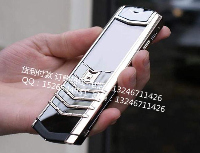 威图手机白金款vertu签名款按键长款vertu供应