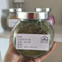 香苜蓿粉厂家包邮 香巴草粉价格  香苜蓿粉厂家包邮 香豆粉食品级