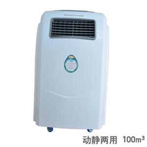 肯格王移动式空气消机100m³,动静两用型--YKX-100