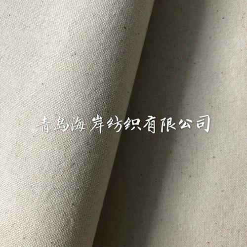 """全棉8安帆布 箱包帆布C21/2X10 51X40 63"""""""