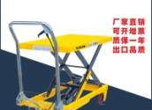 北京凯力丰直销 供应西林手动平台车SP150 剪叉式推车 0.15吨液压升降平台叉车 小型升降装卸车