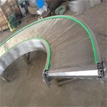 链板转弯机 90度 180度角不锈钢链板转弯机批发