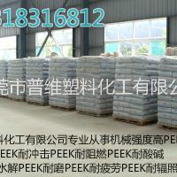 供应peek日本三井450cf30  exl-5  exl-6牙用peek